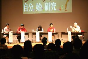 フリースクールへの助成金 東京シューレ シューレ大学 (photo文部科学省HP)