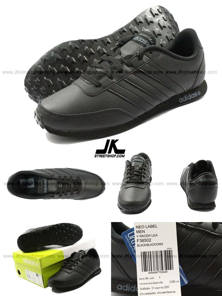 adidas neo label men's v racer nylon trainers nz