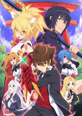 High School DxD Hero | 04/?? | HD | en emision