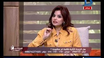 برنامج سيداتي انساتي حلقة 4-4-2017 مع حنان الديب و ليلى شندول