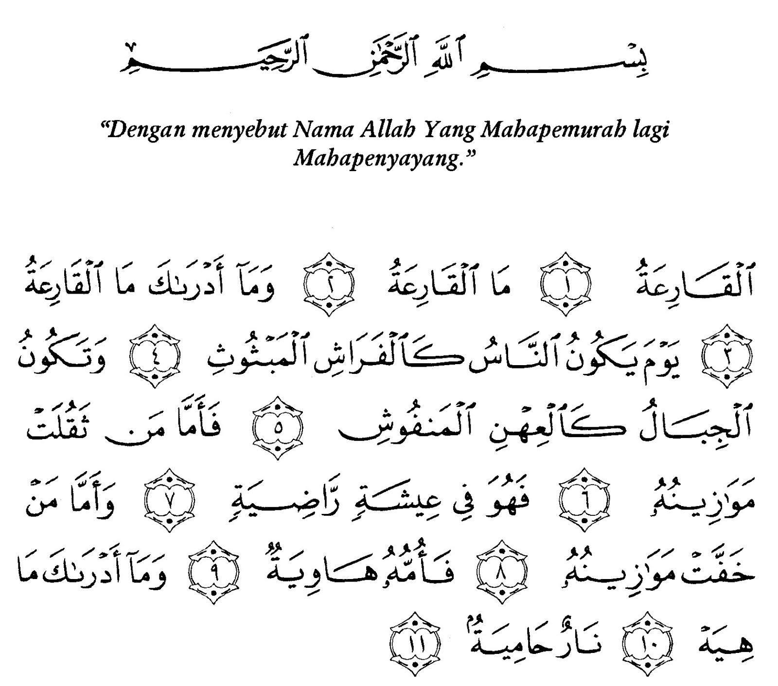 Surat Al Qoriah Mp3 Lengkap Arab Latin Terjemahan Dan