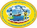 V.O. Chidambaranar Port Trust Recruitment