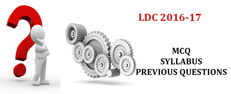 LDC PSC Previous Questions
