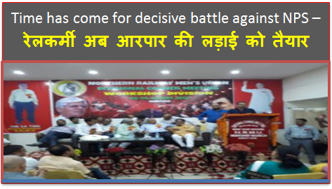 decisive-battle-on-nps-comrade-shiva-gopal-mishra