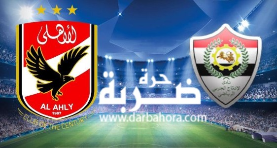 نتيجة مباراة الاهلي والإنتاج الحربي 1-1 اليوم 30-4-2017 انتهت بالتعادل السلبي في الدوري المصري