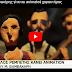 Ο Μάρκος Βαμβακάρης γίνεται animated χαρακτήρας [video]