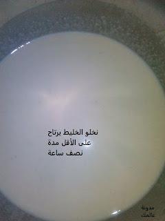الديول بالتفصيل الممل من مطبخي  10