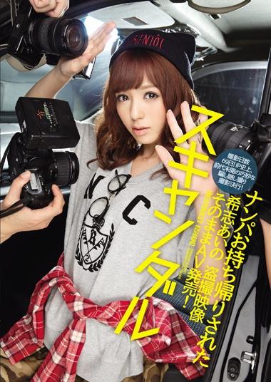 IPZ-565 Scandal Nampa Takeaway Has Been Aino Kishi Voyeur Video Directly AV Sale!