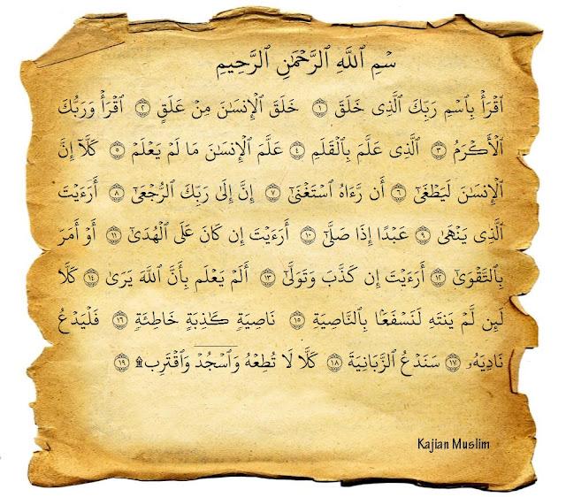 bacaan surat al alaq teks arab latin dan terjemaahannya