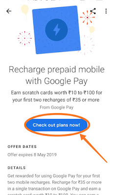 Google pay recharge offer image