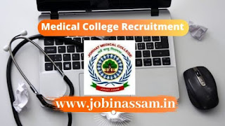 Medical College Recruitment