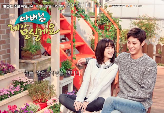 Download Drama Korea Father, I'll Take Care of You Subtitle Indonesia