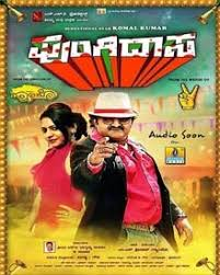 Pungi Daasa (2014) Kannada Full Movie Hindi Dubbed HDRip 720p