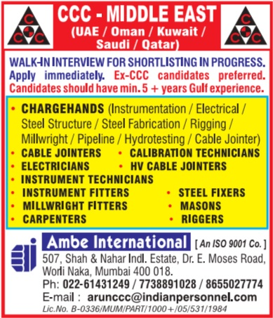 Ccc Company Jobs In Middle East 2017