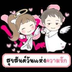 Angelito : Happy Valentine's Day