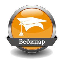 https://www.eduget.com/course/obuchenie_v_onlajn-formate_zametki_repetitora-1775/