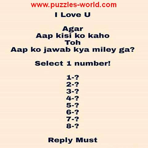 I Love U reply whatsapp game