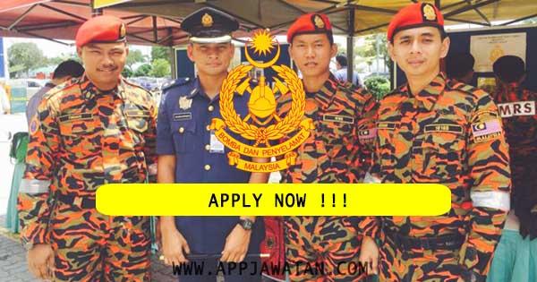 logo Jabatan Bomba dan Penyelamat Malaysia (JBPM)