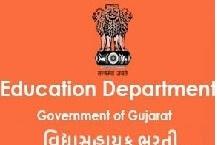 Vidyasahayak Bharti Std : 1 to 5 Recruitment for 688 Posts 2015 Cut off Marks