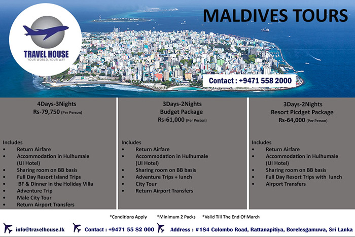 Travel Maldives with us.