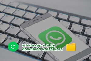WhatsApp Status Kaise Download Kare