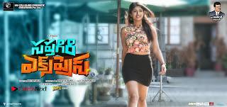 Telugu Actress Roshini Prakash Stills in Saptagiri Express  0015.jpg
