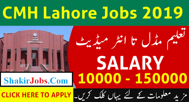 CMH Lahore Jobs Combined Military Hospital 2019 January Apply Now combined military hospital,jobs in pakistan,government jobs,combined military hospital rawalpindi jobs 2018,jobs in pakistan 2018,lahore cmh jobs 2019,pak army jobs 2018,army jobs 2019,govt jobs pakistan,jobs pakistan,ath abbottabad jobs 2019 ayub teaching hospital,pak army jobs,latest cmh jobs 2019,cmh jobs 2019,lahore cmh jobs,pak army civilian jobs 2019,latest jobs in pakistan 2019,jobs