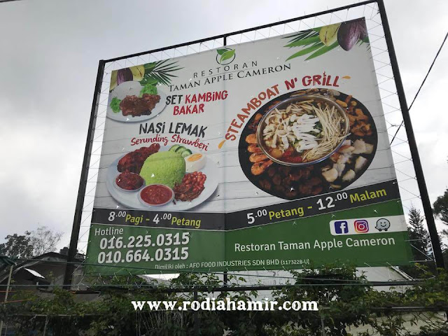Restoren Taman Apple Steamboat & Grill Cameron