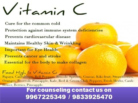 व्हिटॅमिन C चे फायदे