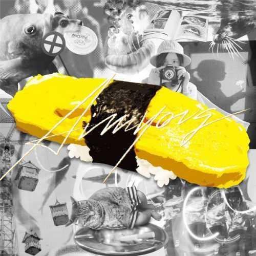 [Album] あいみょん – tamago (2015.05.20/MP3/RAR)