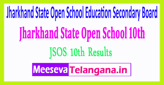 Jharkhand State Open School Education Secondary Board JSOS 10th Results 2018