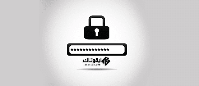 The 20 worst passwords for 2018 ايقوتاك