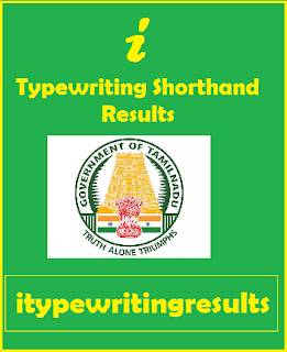 TNDTE Typewriting Shorthand Exam Result August 2018
