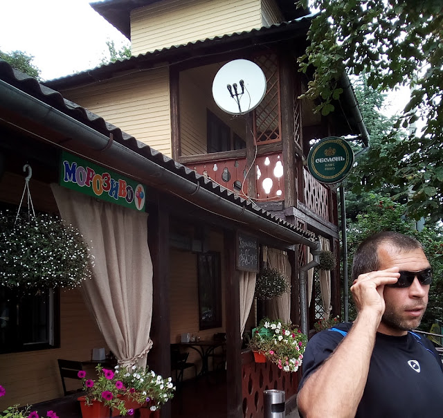 кафе в Ворохте