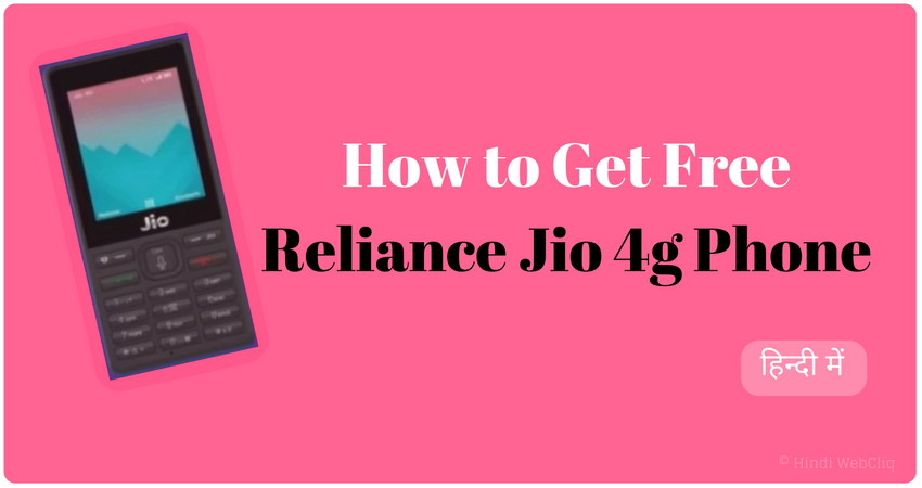 reliance-jio4g-feature-phone-kaise
