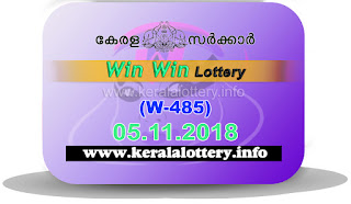 "KeralaLottery.info, ""kerala lottery result 5 11 2018 Win Win W 485"", kerala lottery result 05-11-2018, win win lottery results, kerala lottery result today win win, win win lottery result, kerala lottery result win win today, kerala lottery win win today result, win winkerala lottery result, win win lottery W 485 results 5-11-2018, win win lottery w-485, live win win lottery W-485, 5.11.2018, win win lottery, kerala lottery today result win win, win win lottery (W-485) 5/11/2018, today win win lottery result, win win lottery today result 5-11-2018, win win lottery results today 5 11 2018, kerala lottery result 5.11.2018 win-win lottery w 485, win win lottery, win win lottery today result, win win lottery result yesterday, winwin lottery w-485, win win lottery 05.11.2018 today kerala lottery result win win, kerala lottery results today win win, win win lottery today, today lottery result win win, win win lottery result today, kerala lottery result live, kerala lottery bumper result, kerala lottery result yesterday, kerala lottery result today, kerala online lottery results, kerala lottery draw, kerala lottery results, kerala state lottery today, kerala lottare, kerala lottery result, lottery today, kerala lottery today draw result, kerala lottery online purchase, kerala lottery online buy, buy kerala lottery online, kerala lottery tomorrow prediction lucky winning guessing number, kerala lottery, kl result,  yesterday lottery results, lotteries results, keralalotteries, kerala lottery, keralalotteryresult, kerala lottery result, kerala lottery result live, kerala lottery today, kerala lottery result today, kerala lottery"