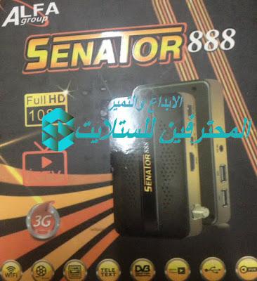 احدث ملف قنوات سيناتور SENATOR 888