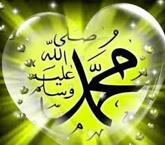 15 Pandangan Tokoh-Tokoh Tentang Nabi Muhammad Saw