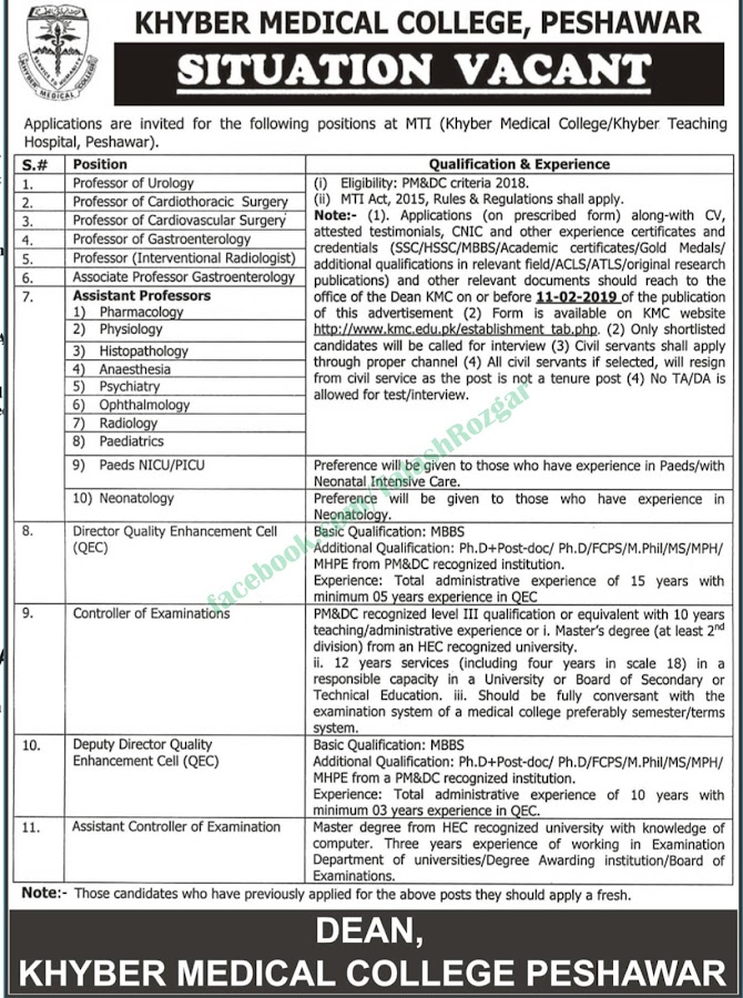 ➨ #Jobs - #Career_Opportunities - Jobs at Khyber Medical College, Peshawar – Read this ad for details