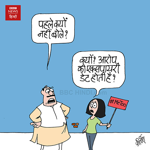 cartoonist kirtish bhatt, indian political cartoonist, cartoons on politics, #MeToo, crime against women