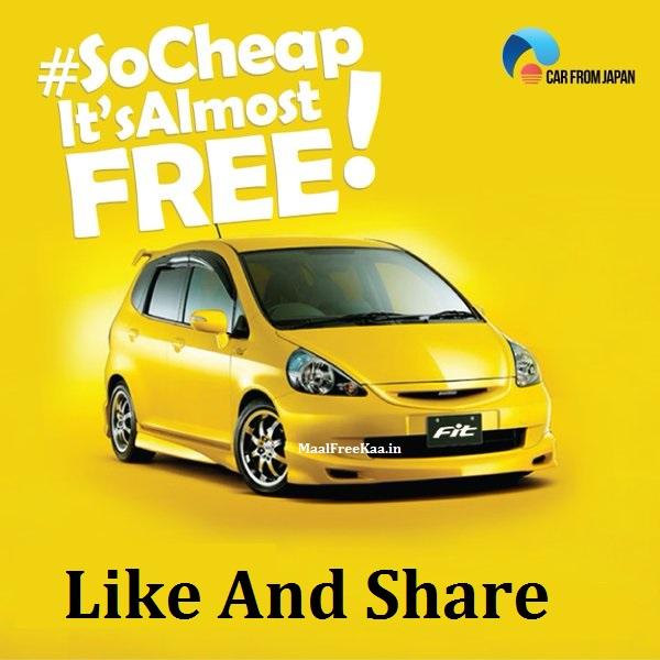 Free Car Giveaway >> Biggest Giveaway Win Car Watches Headphone Camera Freebie
