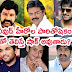 Tollywood top 10 heroes remmunerations(TELUGU)