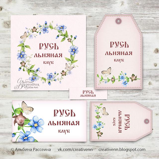 скрапбукинг фирменный стиль, логотип, визитка