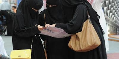 السعودية تعتمد زيًا رياضيًا موحدًا للطالبات