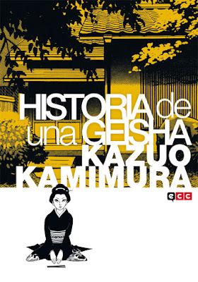 historia de una geisha kamimura