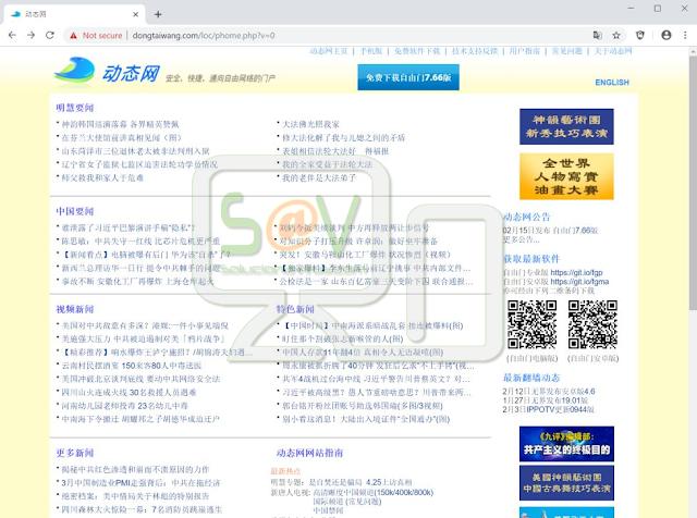 Redirecciones a Dongtaiwang.com