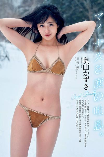 Kazusa Okuyama 奥山かずさ, Weekly Playboy 2019 No.08 (週刊プレイボーイ 2019年8号)