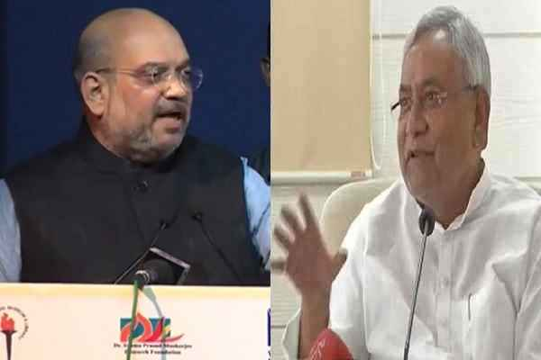 congress-told-nitish-kumar-is-working-as-amit-shah-servant-news