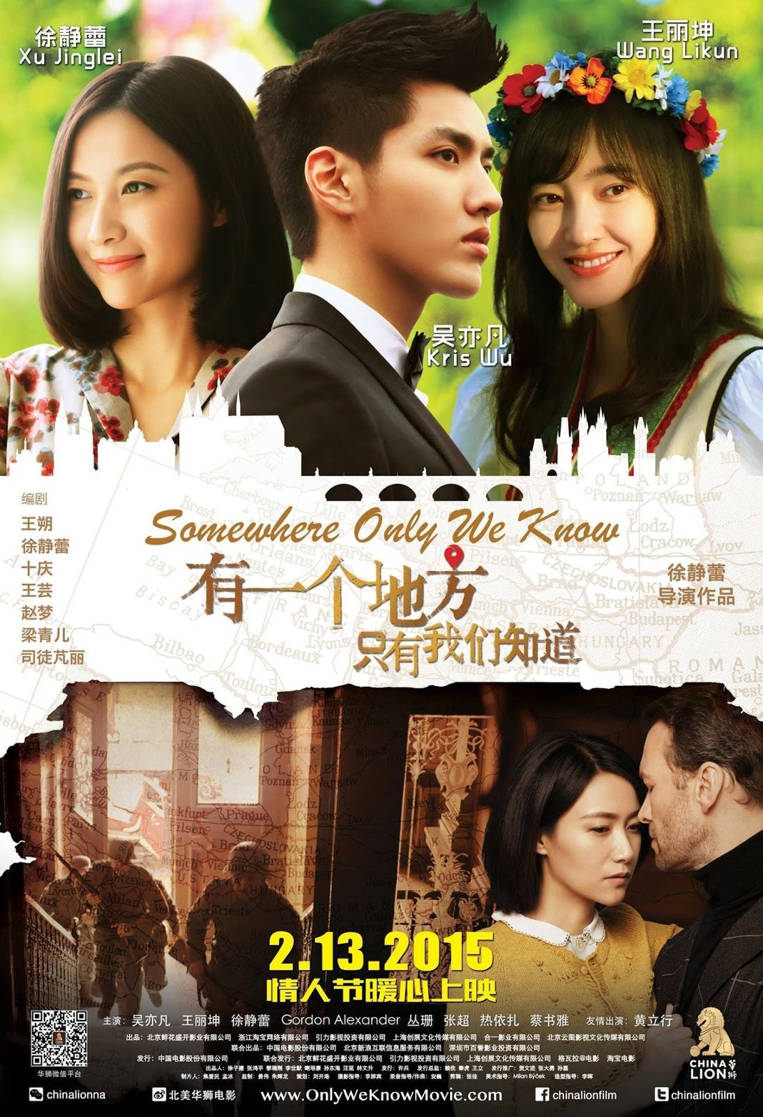 Somewhere Only We Know (2015) ชวนคุณบินไปด้วยกัน