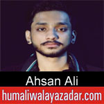 https://www.humaliwalyazadar.com/2018/10/ahsan-ali-nohay-2019.html